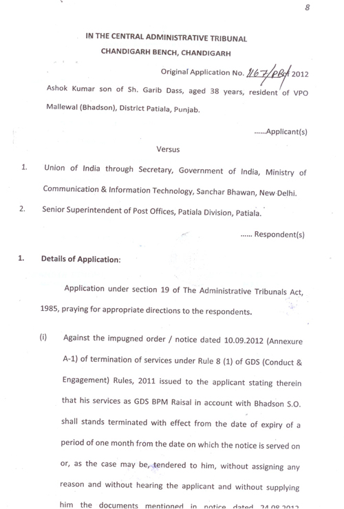 Central administrative tribunal chandigarh bench order