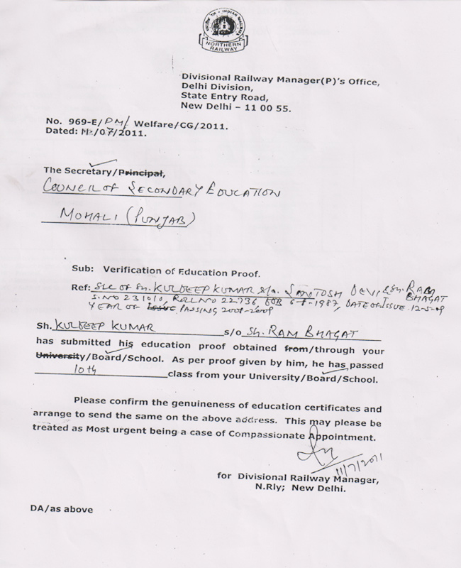 Appointment Letter In Govt Sector